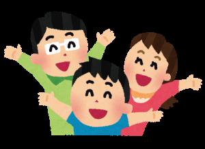 家族,幸せ