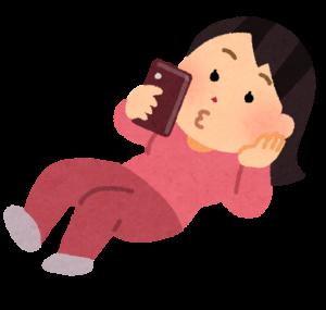 携帯,ゴロゴロ