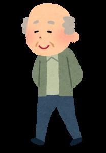 高齢者,散歩