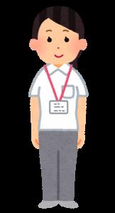 企業看護師